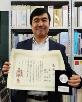 2015土木学会論文賞image002