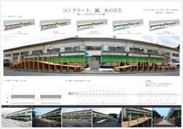 親子橋製作image013