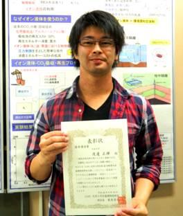 2014化学工学会講演賞受賞image008