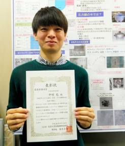 2014化学工学会講演賞受賞image004