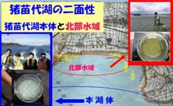 日本水大賞座談会image024