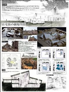 東北建築学生賞テクニカルセミナー10
