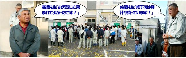 徳定川清掃15th_3