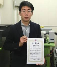 H26日本化学会優秀ポスター賞image002