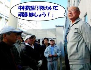 徳定川清掃15th_2