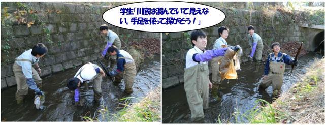徳定川清掃15th_6