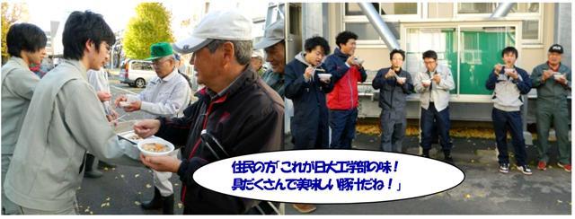 徳定川清掃15th_10