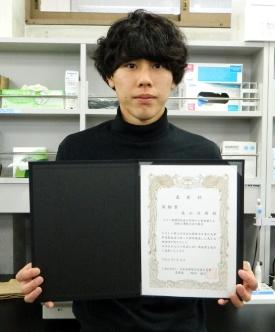 H26nihonmizukankyo_žimage001