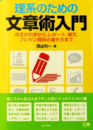 bunshojutsu_image001