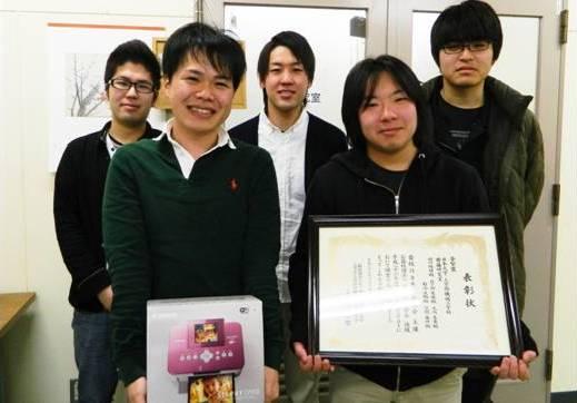 2014kanagata_image002
