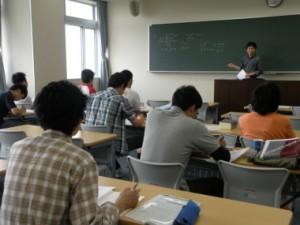 FE試験対策講座