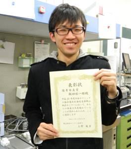 2015化学系学教会セラミックス協会受賞image002