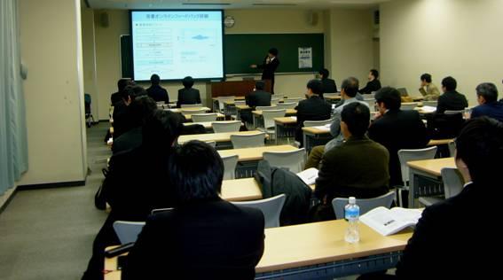 平成28年東北地区若手研究者研究発表会image004