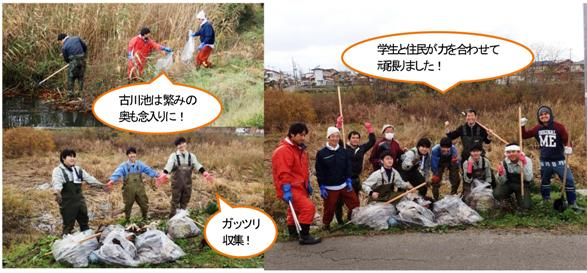 徳定川清掃2015秋の陣④