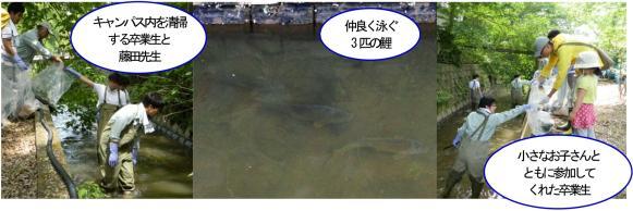 徳定川清掃2015春004