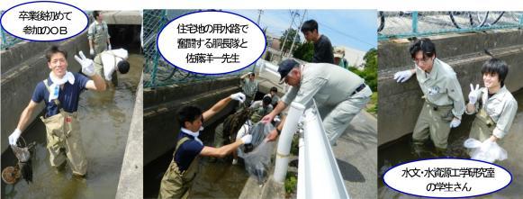 徳定川清掃2015春003