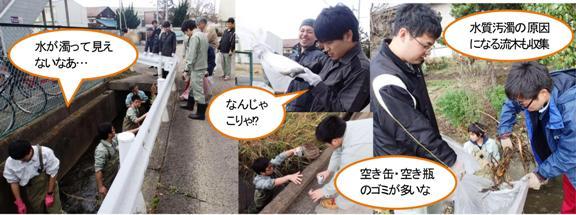 徳定川清掃2015秋の陣⑤