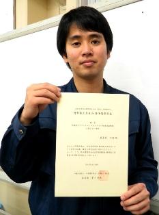 2015日本建築学会若手優秀発表image001