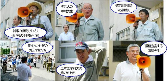 徳定川清掃2015春002