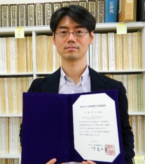 2015日本建築学会奨励賞image001