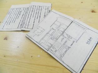 2015日本建築学会奨励賞image002