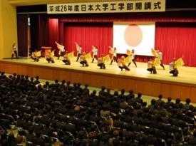 2014開講式image007