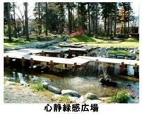 福島県建築文化賞image013