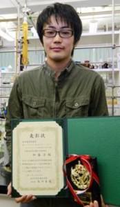 2013高分子学会優秀発表賞image002