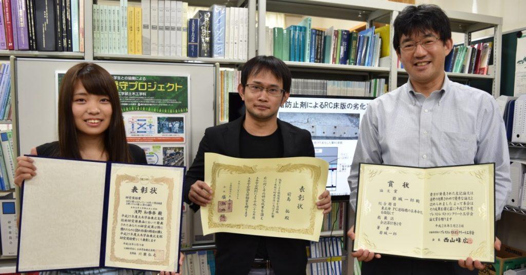 コンクリート工学研究室3人受賞image001