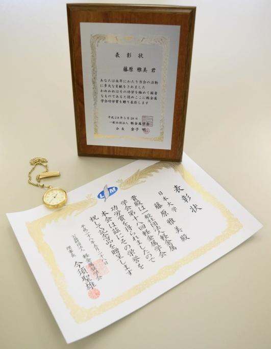 第18回軽金属学会功労賞image005