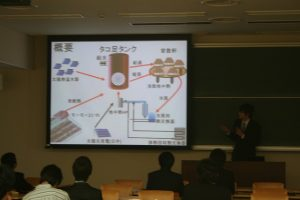 第8回新☆エネルギーコンテストimage015
