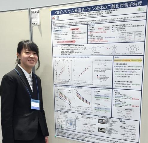 分離技術会年会2016奨励賞image009