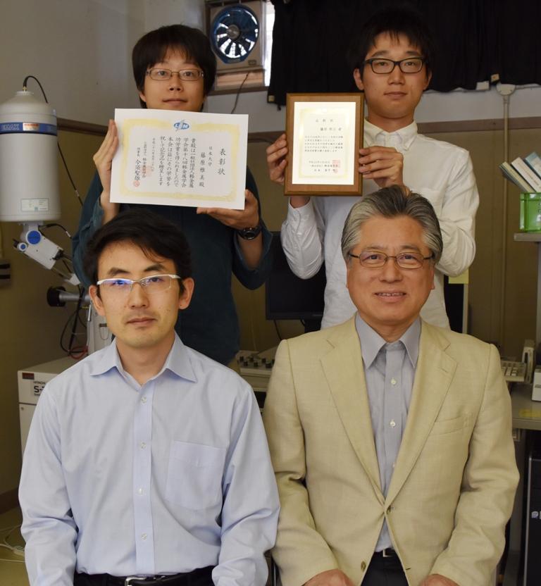 2016軽金属学会功労賞