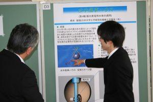 第8回新☆エネルギーコンテストimage001