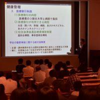保護者向け大学見学会2016DSC_0066