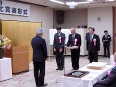 30fukushimakenchikubunka_?image004