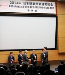 2014日本建築学会著作賞image006