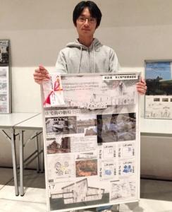 東北建築学生賞テクニカルセミナーimage009