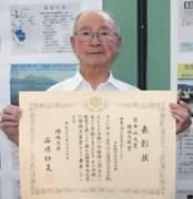 日本水大賞座談会image028