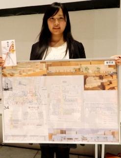 東北建築学生賞テクニカルセミナーimage002