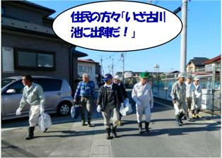 徳定川清掃15th_4