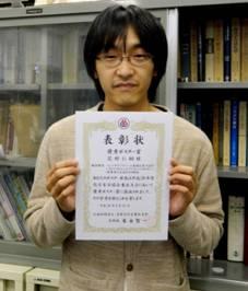 H26日本化学会優秀ポスター賞image008