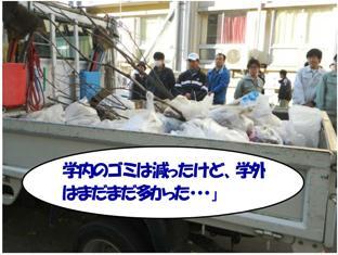 徳定川清掃15th_9