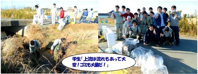 徳定川清掃15th_7