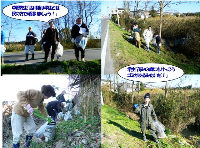徳定川清掃15th_5
