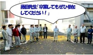 徳定川清掃15th_11