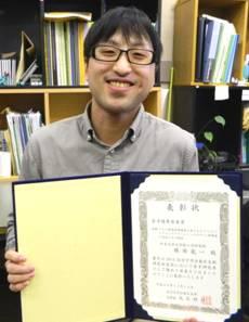 2014高分子学会優秀発表賞image002