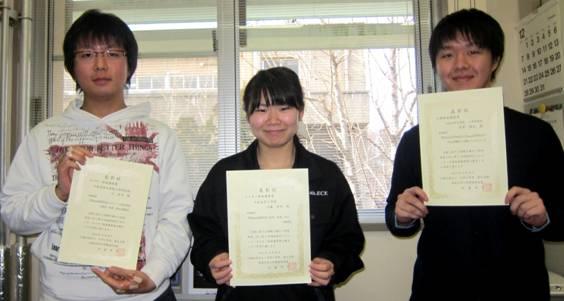 第5回福島CEセミナーimage002
