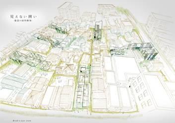 2015JIA卒業設計コンクールimage002