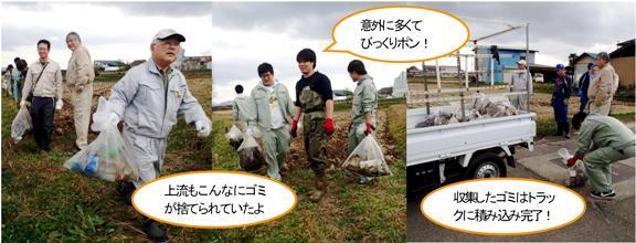 徳定川清掃2015秋の陣⑥